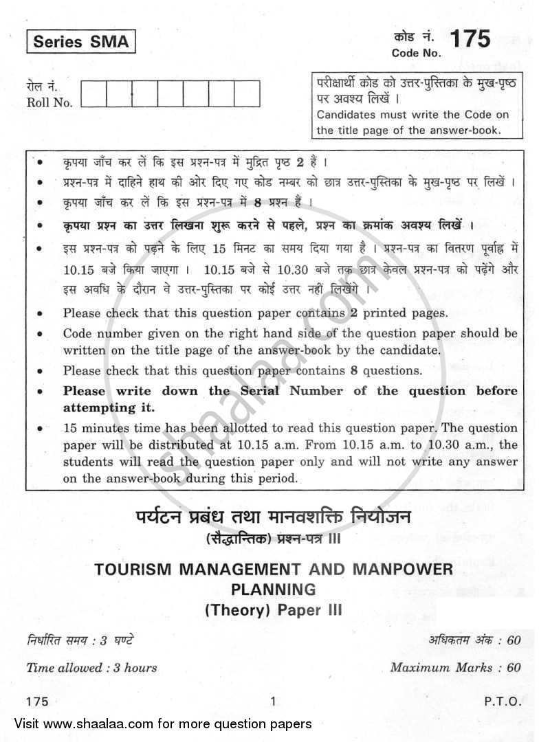 Question Paper - Tour Management and Manpower Planning 2011 - 2012 - CBSE 12th - Class 12 - CBSE (Central Board of Secondary Education)