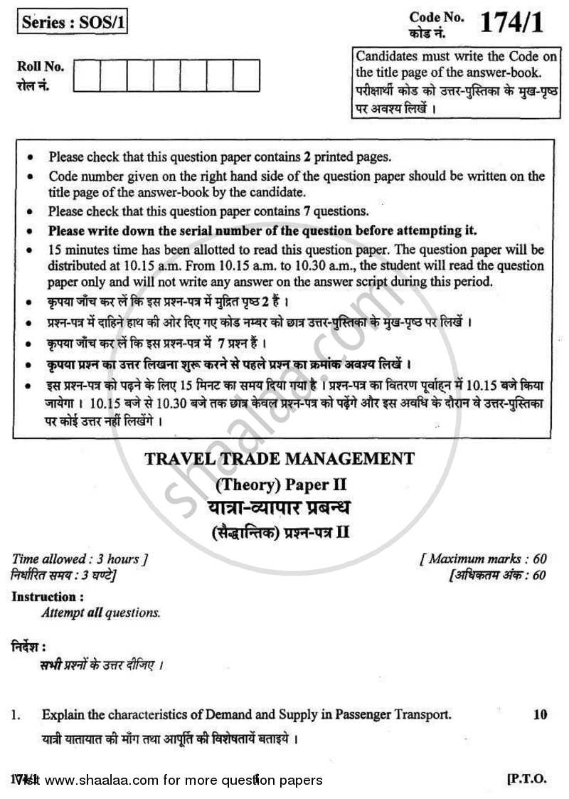 Question Paper - Travel Trade Management 2010 - 2011 - CBSE 12th - Class 12 - CBSE (Central Board of Secondary Education) (CBSE)