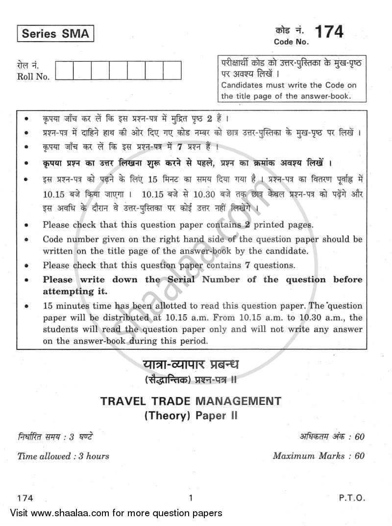 Travel Trade Management 2011-2012 - CBSE 12th - Class 12 - CBSE (Central Board of Secondary Education) question paper with PDF download