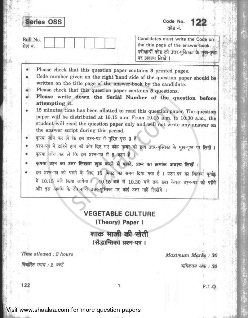 Question Paper - Vegetable Culture 2009 - 2010 - CBSE 12th - Class 12 - CBSE (Central Board of Secondary Education)