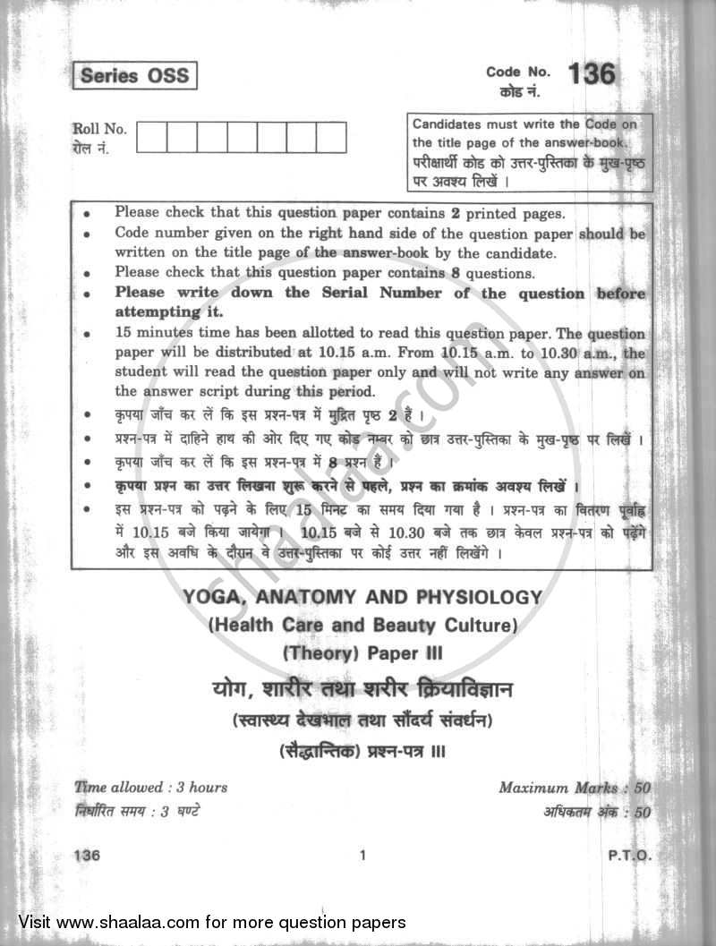 Question Paper - Yoga Anatomy and Physiology 2009 - 2010 CBSE ...
