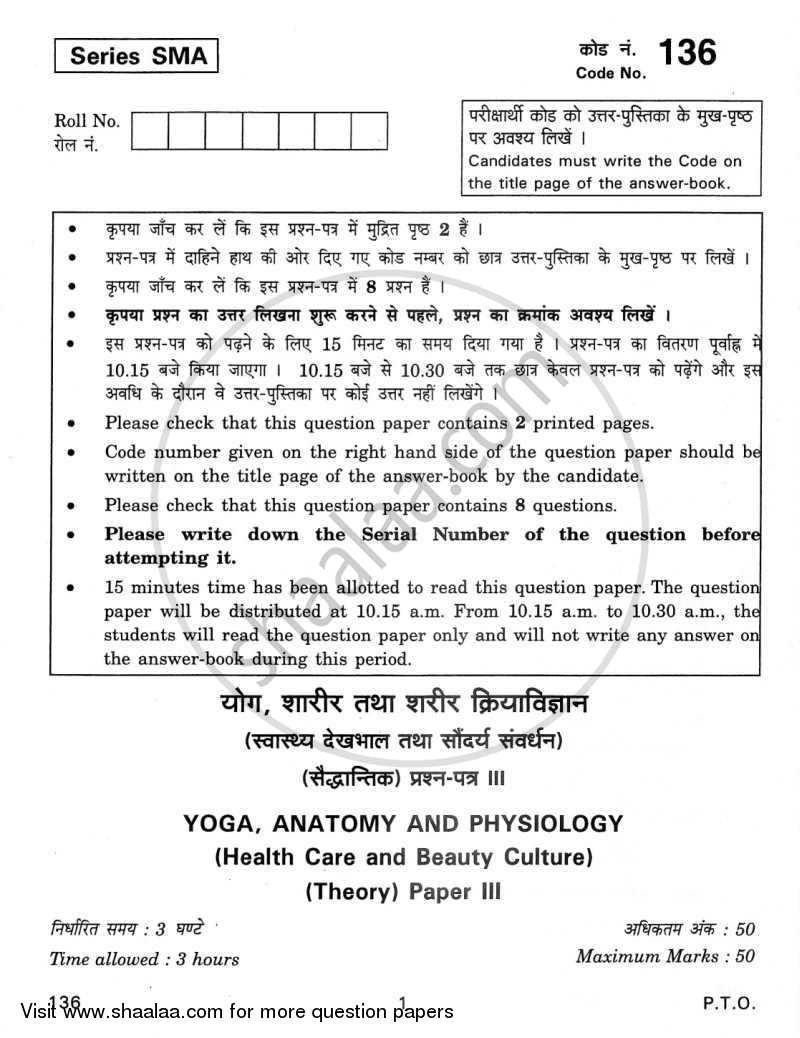 Question Paper - Yoga Anatomy and Physiology 2011 - 2012 CBSE ...