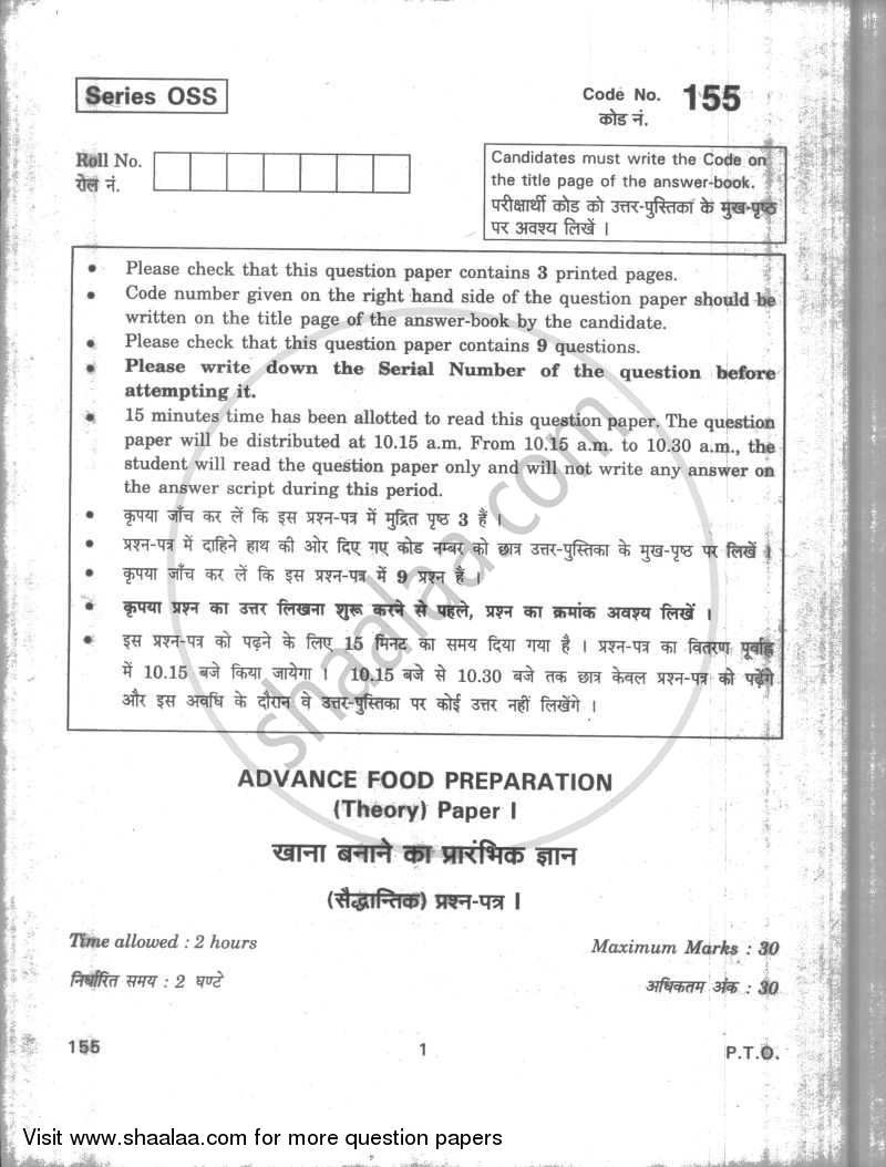 Question Paper - Advance Food Preparation 2009 - 2010-CBSE 12th-12th CBSE