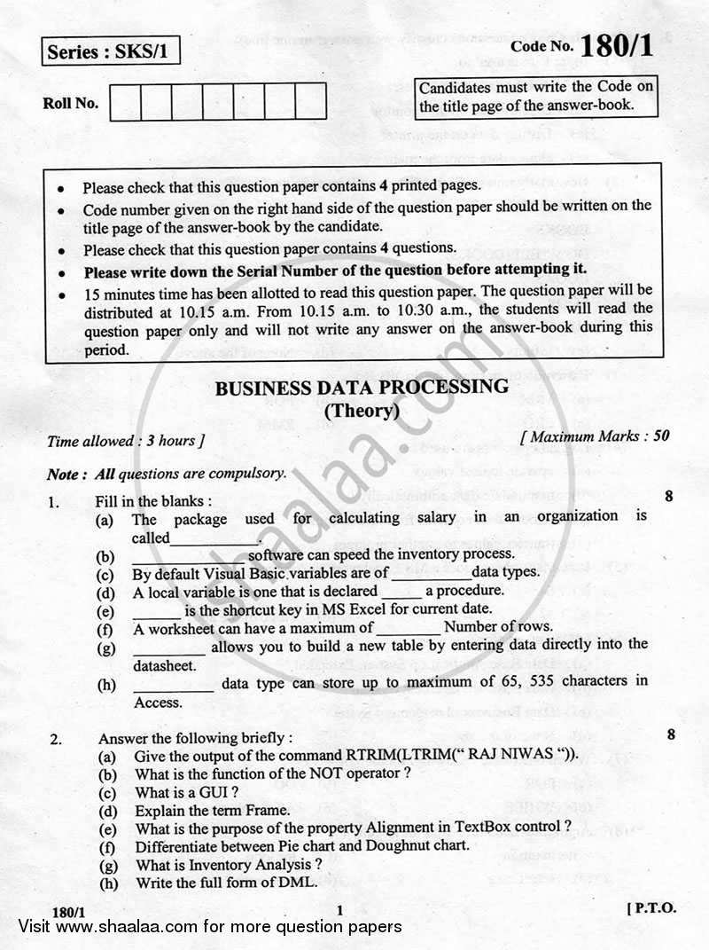 Question Paper - Business Data Processing 2012 - 2013-CBSE 12th-12th CBSE