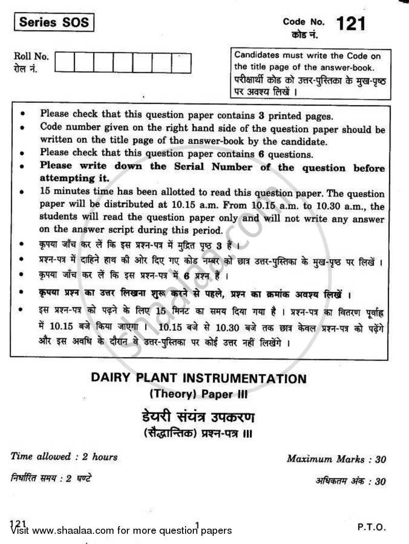 Question Paper - Dairy Plant Instrumentation 2010 - 2011-CBSE 12th-12th CBSE