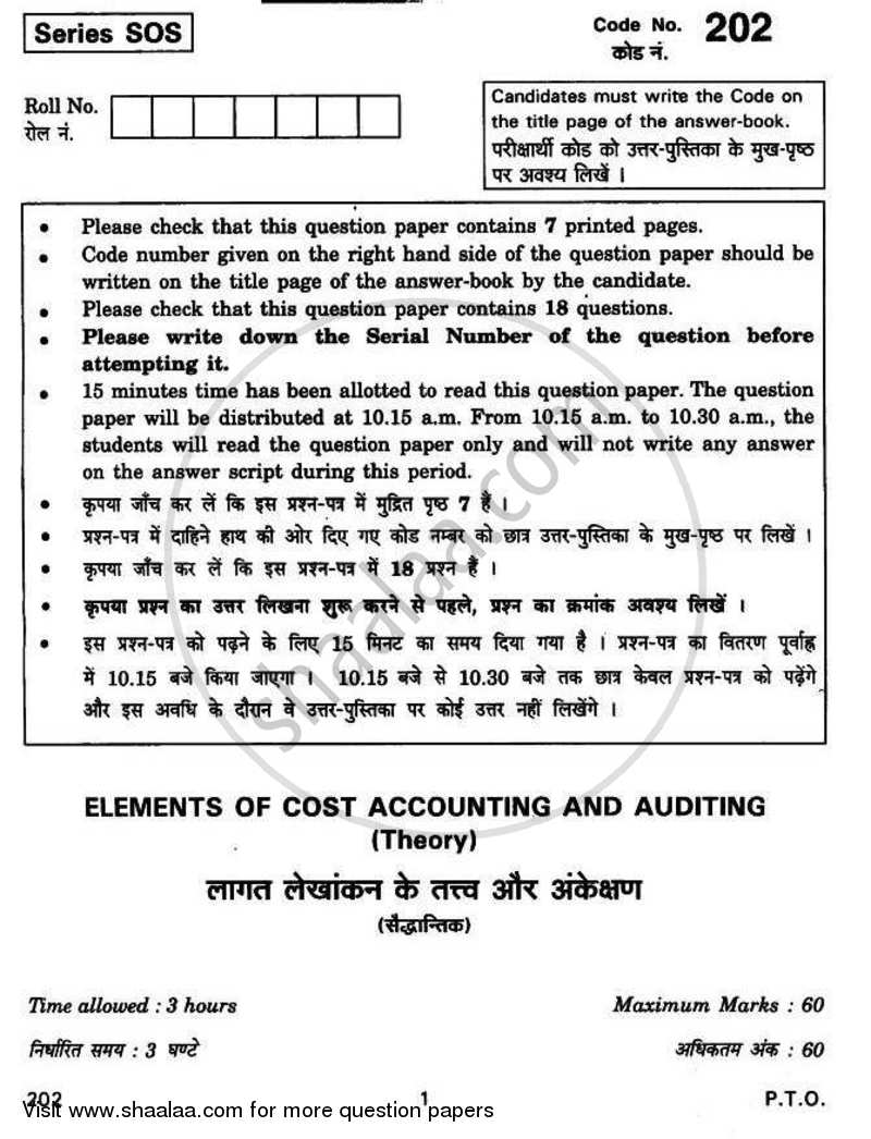 Question Paper - Elements of Cost Accounting and Auditing 2010 - 2011-CBSE 12th-12th CBSE