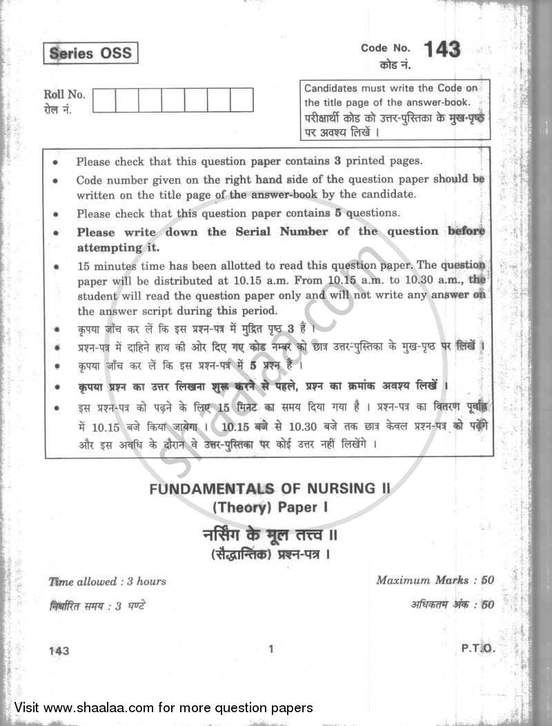 Question Paper - Fundamentals of Nursing 2 2009 - 2010-CBSE 12th-12th CBSE