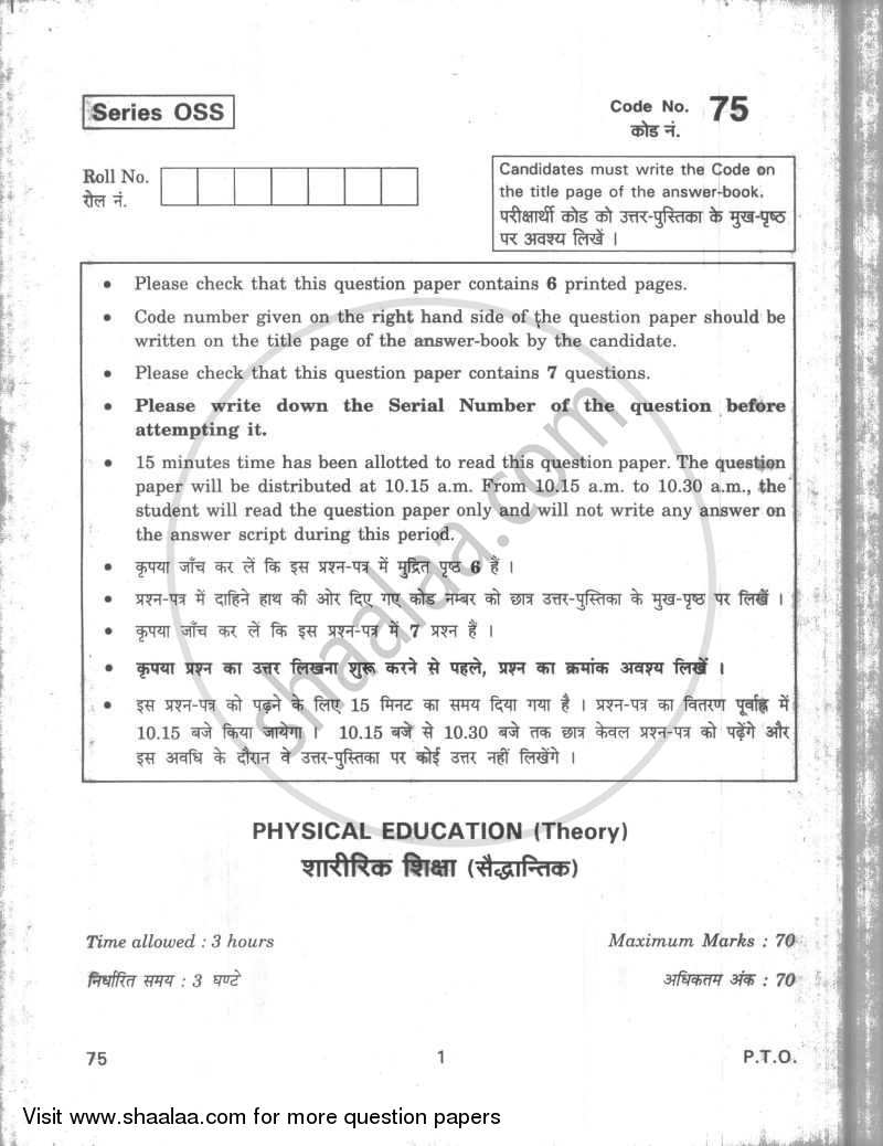Question Paper - Physical Education 2009 - 2010-CBSE 12th-12th CBSE