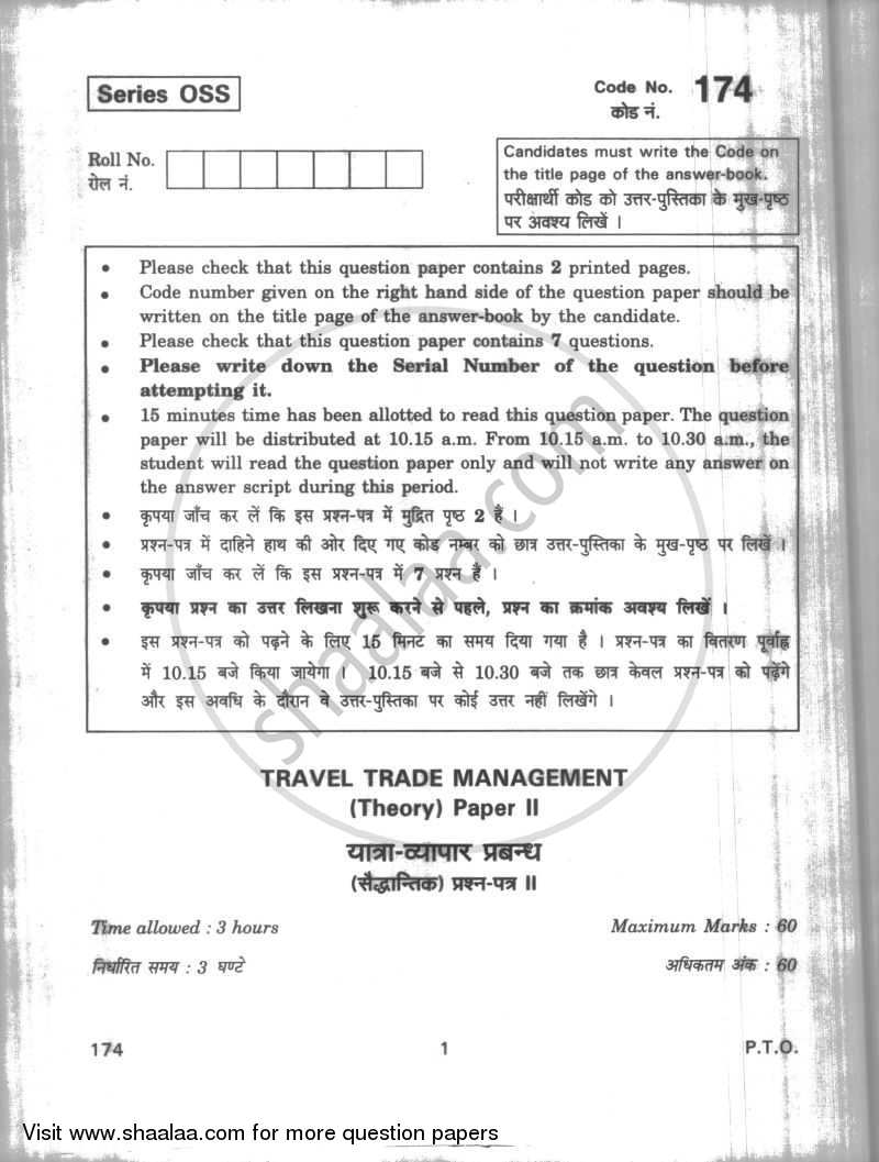 Question Paper - Travel Trade Management 2009 - 2010-CBSE 12th-12th CBSE