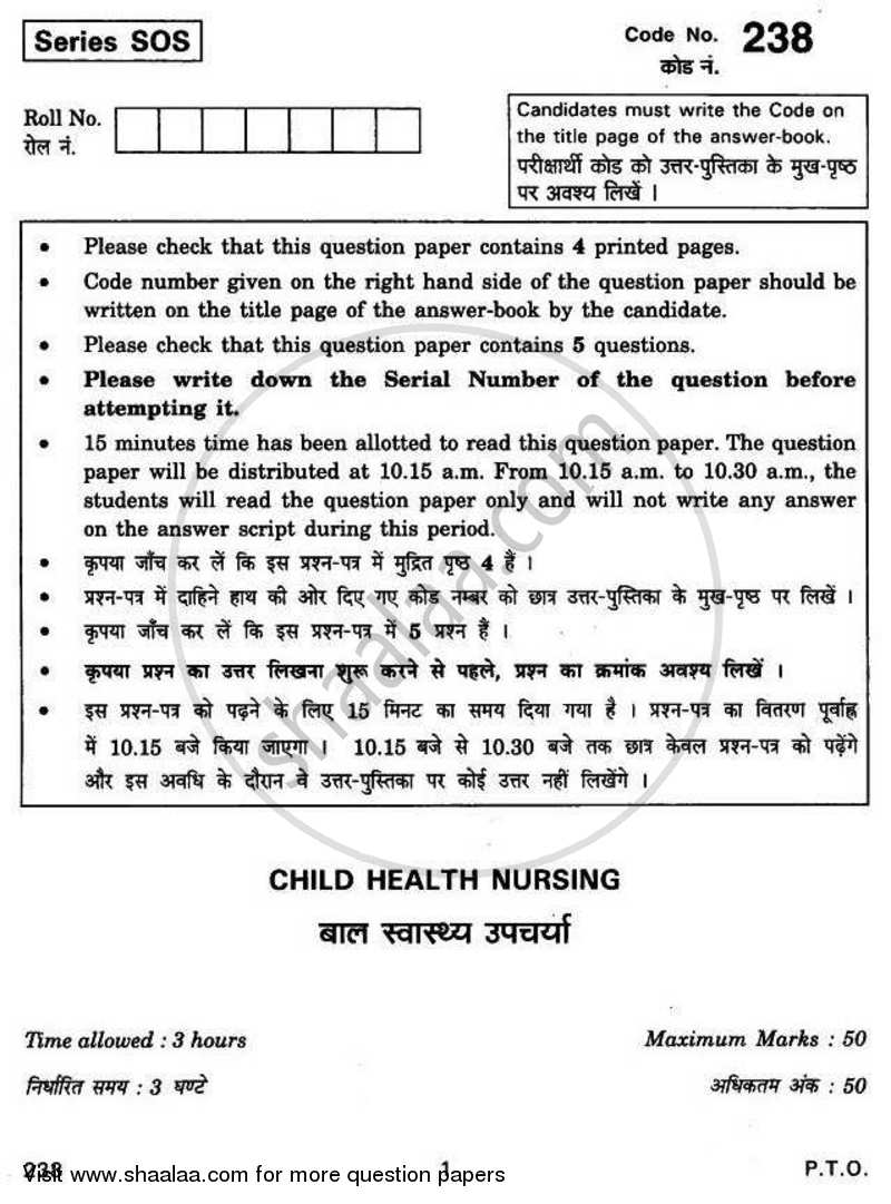Child Health Nursing 2010-2011 Class 12 - CBSE (Central Board of Secondary Education) question paper with PDF download