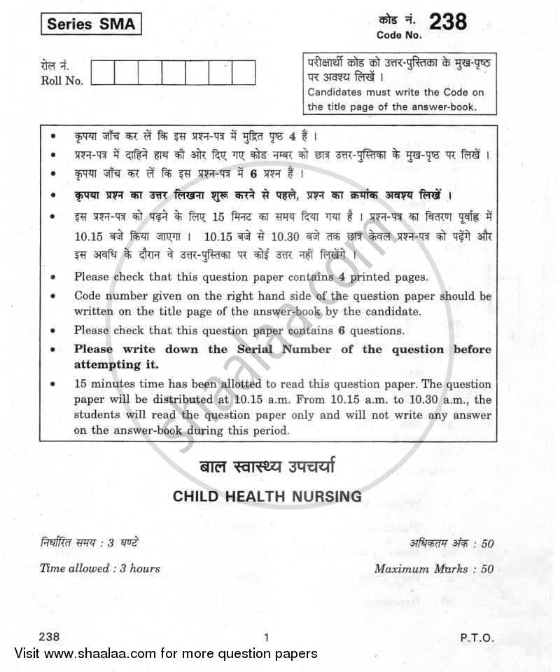 Question Paper - Child Health Nursing 2011 - 2012 Class 12 - CBSE (Central Board of Secondary Education)