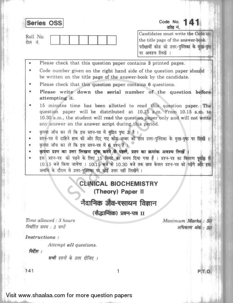 Question Paper - Clinical Biochemistry (MLT) 2009 - 2010 Class 12 - CBSE (Central Board of Secondary Education)