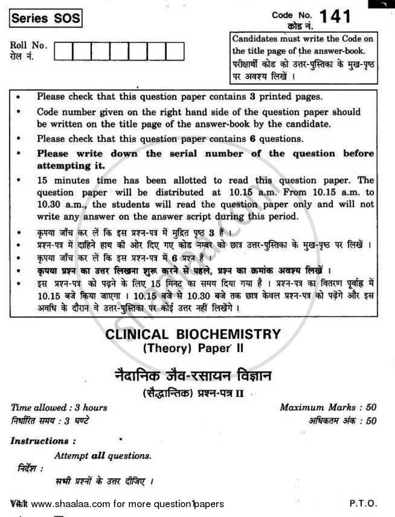 Question Paper - Clinical Biochemistry (MLT) 2010 - 2011 Class 12 - CBSE (Central Board of Secondary Education)