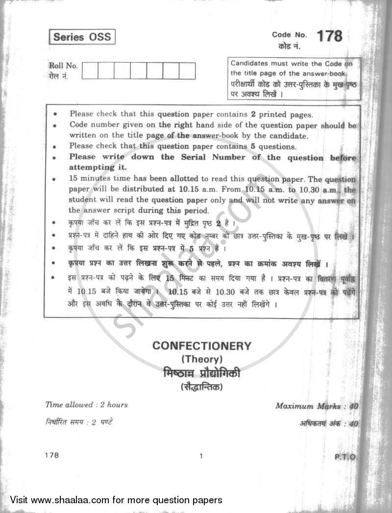 Question Paper - Confectionery 2009 - 2010 Class 12 - CBSE (Central Board of Secondary Education)
