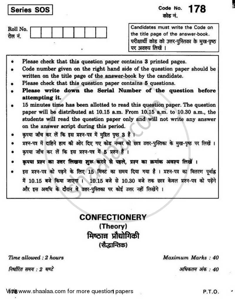 Question Paper - Confectionery 2010 - 2011 Class 12 - CBSE (Central Board of Secondary Education)