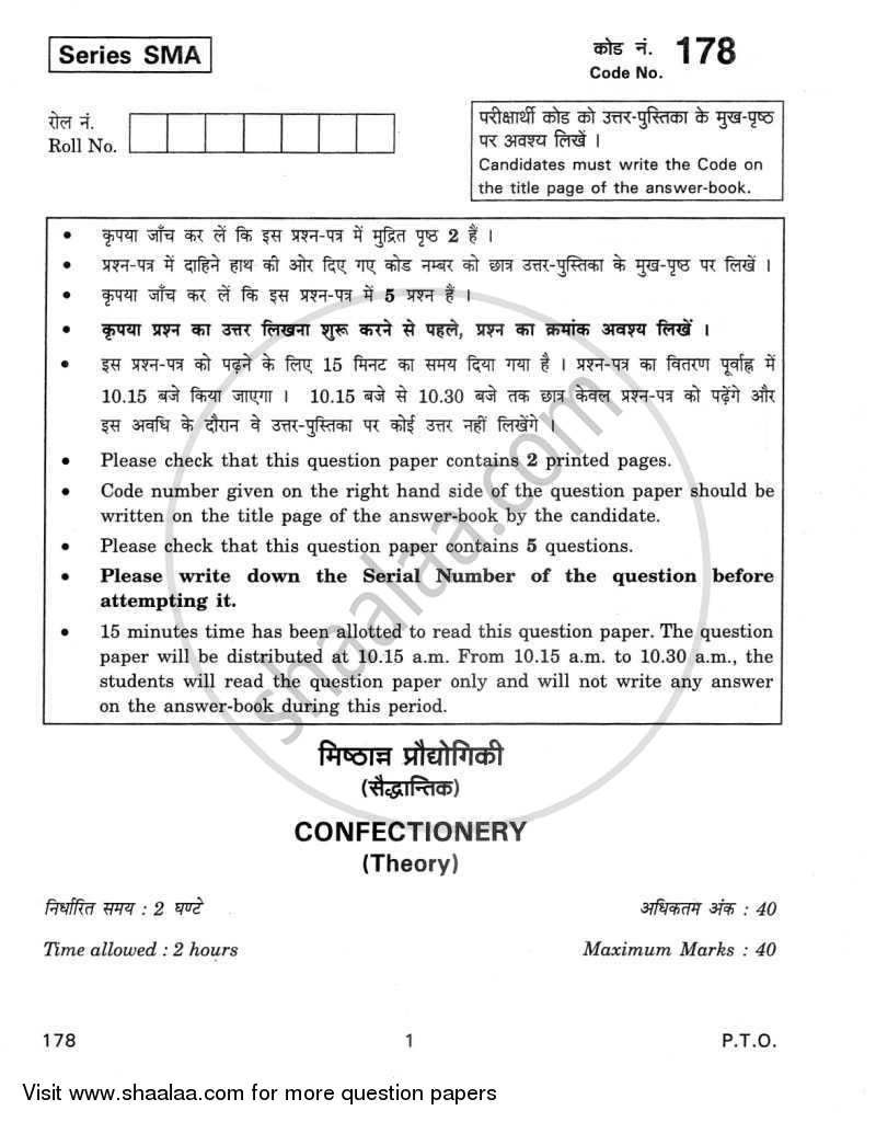Question Paper - Confectionery 2011-2012 Class 12 - CBSE (Central Board of Secondary Education) with PDF download