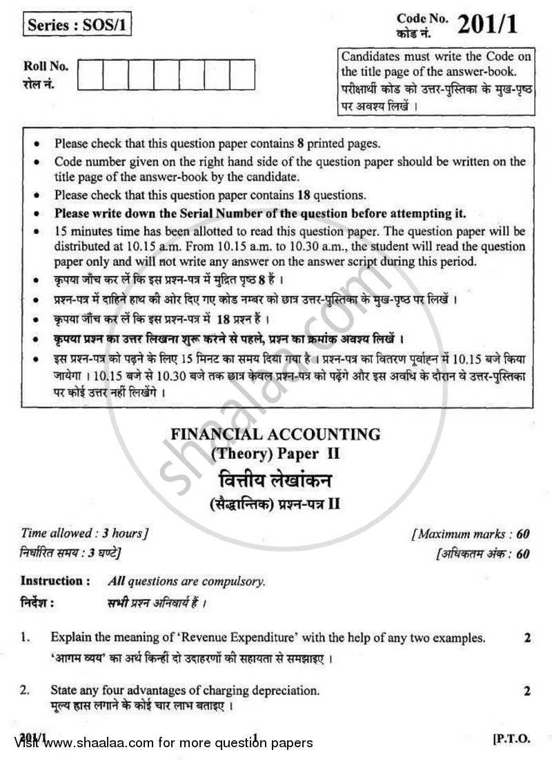 Question Paper - Financial Accounting 2010 - 2011 12th CBSE