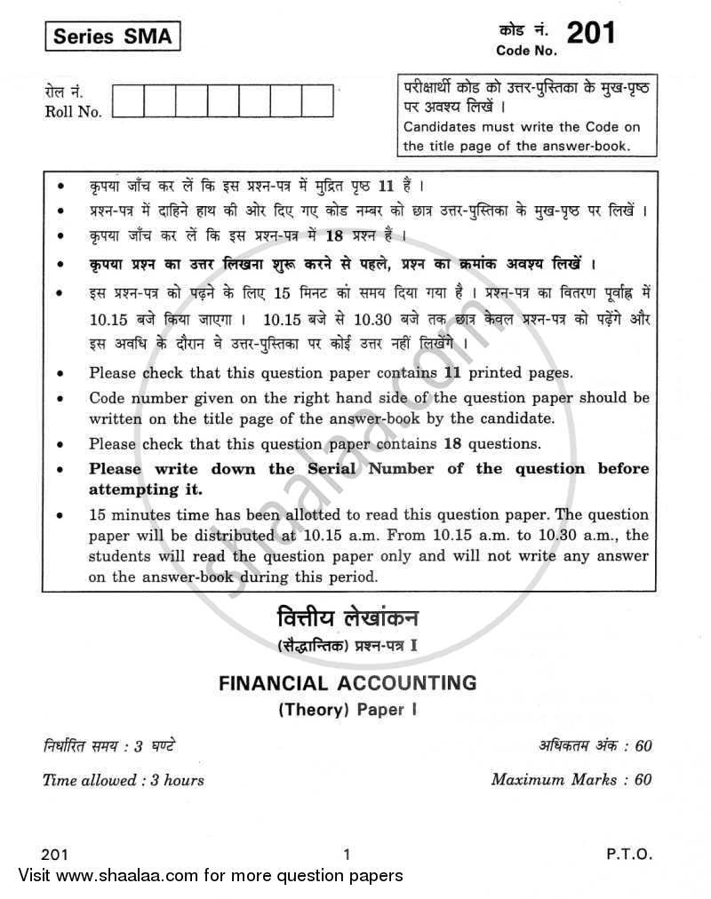 Question Paper - Financial Accounting 2011 - 2012 Class 12 - CBSE (Central Board of Secondary Education)