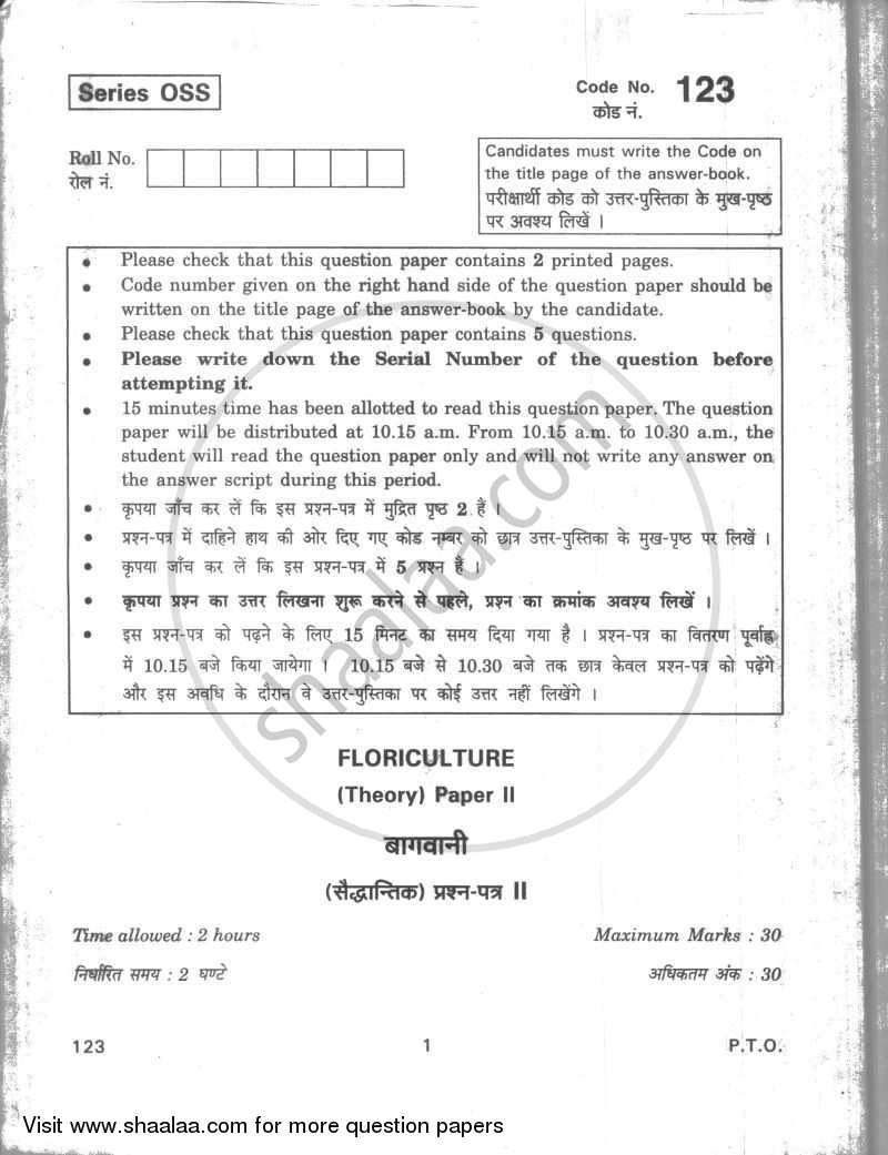 Question Paper - Floriculture 2009 - 2010 Class 12 - CBSE (Central Board of Secondary Education)