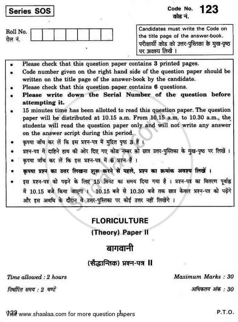 Question Paper - Floriculture 2010 - 2011 Class 12 - CBSE (Central Board of Secondary Education)