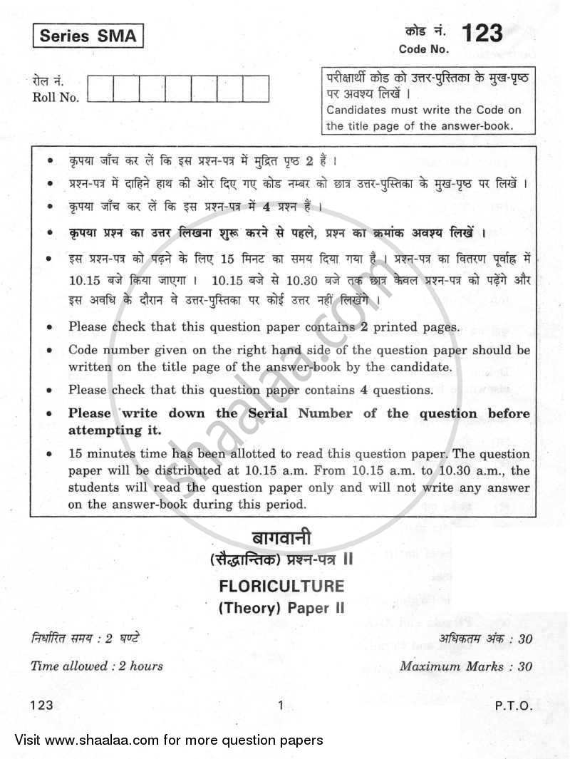 Question Paper - Floriculture 2011 - 2012 Class 12 - CBSE (Central Board of Secondary Education)