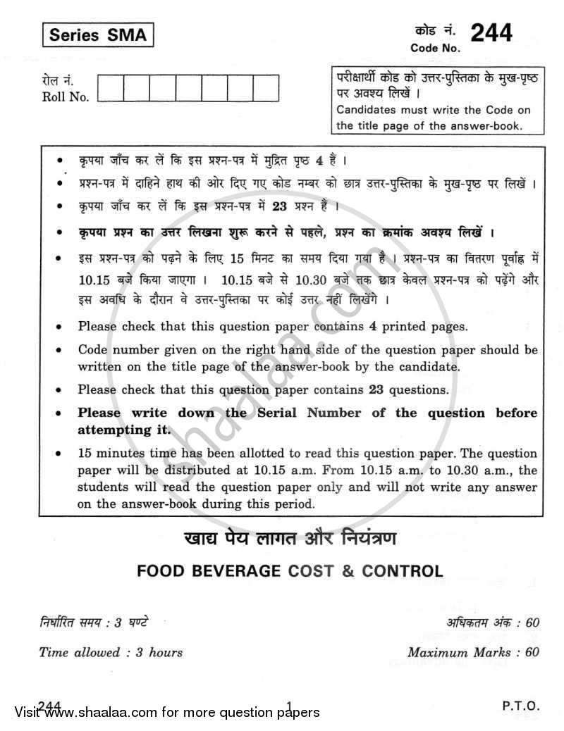 Question Paper - Food and Beverage Cost and Control 2011 - 2012 Class 12 - CBSE (Central Board of Secondary Education) (CBSE)
