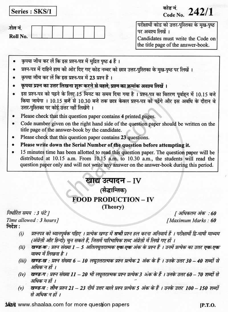 Question Paper - Food Production 4 2012 - 2013 12th CBSE