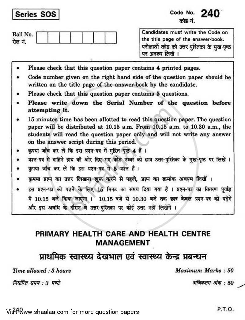 Question Paper - Health Center Management 2010 - 2011 Class 12 - CBSE (Central Board of Secondary Education)