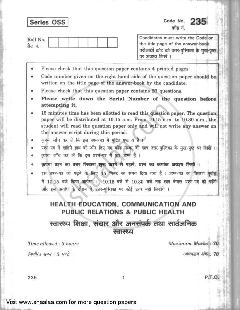 Question Paper - Health Education, Communication and Public Relations and Public Health 2009 - 2010 Class 12 - CBSE (Central Board of Secondary Education)