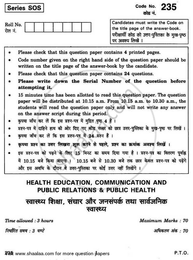 Health Education, Communication and Public Relations and Public Health 2010-2011 Class 12 - CBSE (Central Board of Secondary Education) question paper with PDF download