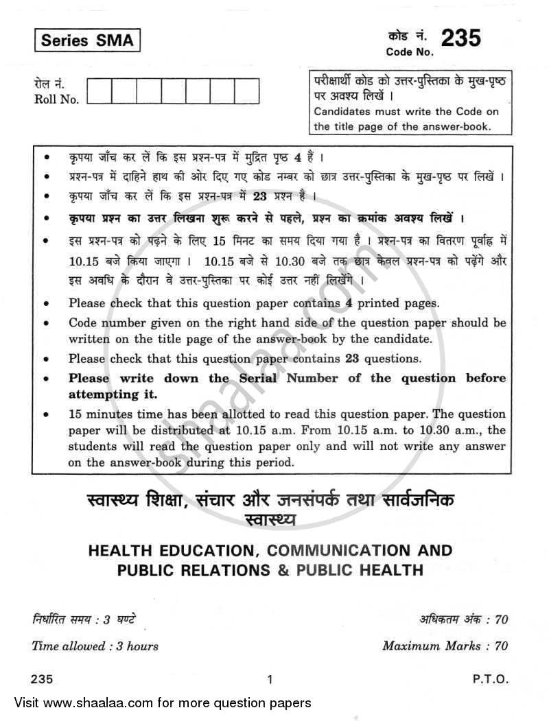 Question Paper - Health Education, Communication and Public Relations and Public Health 2011 - 2012 Class 12 - CBSE (Central Board of Secondary Education) (CBSE)