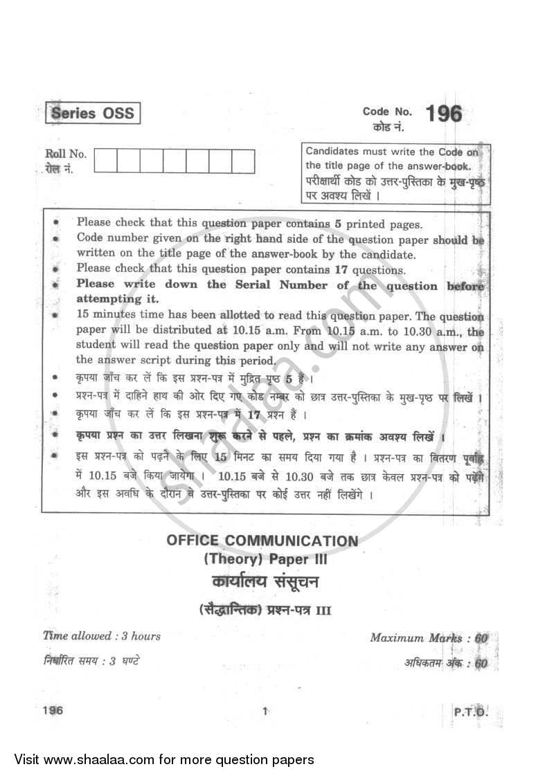 Question Paper - Office Communication 2009 - 2010 12th CBSE