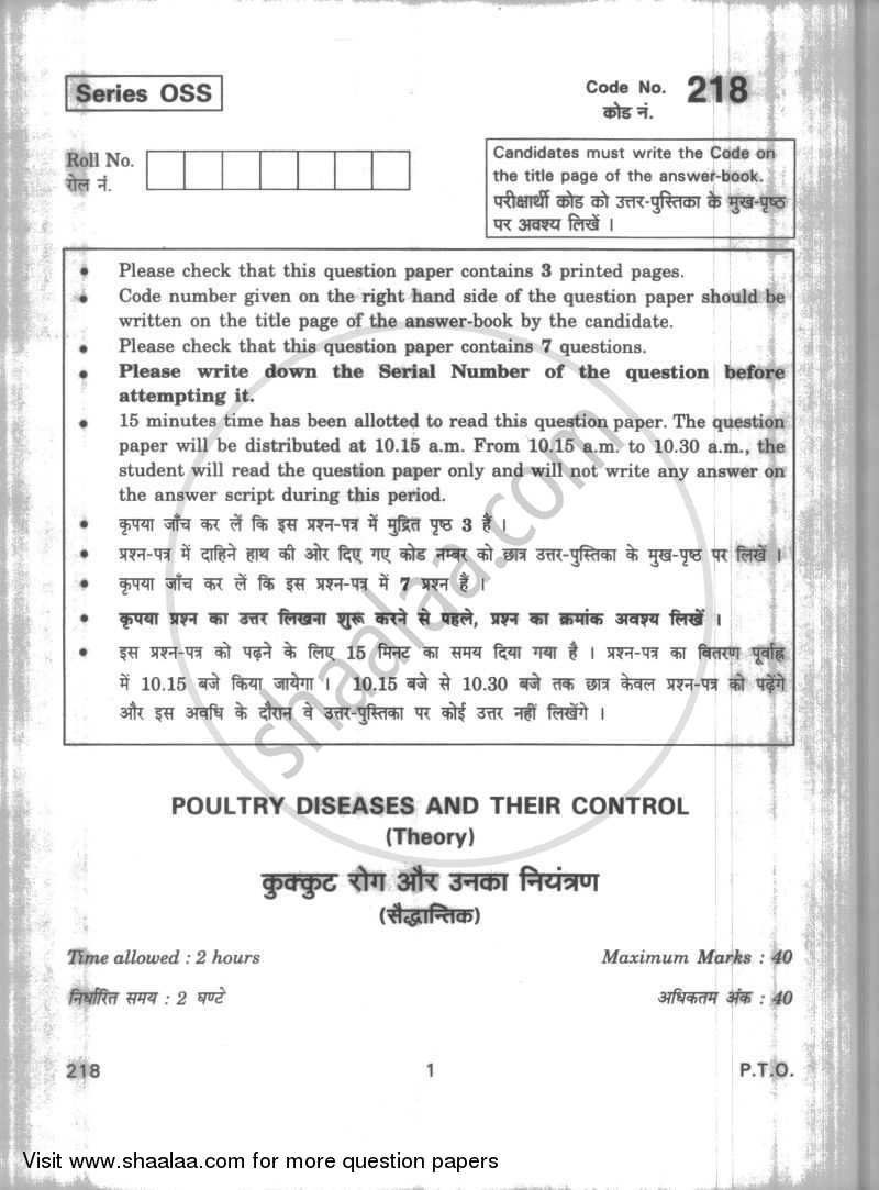 Question Paper - Poultry Diseases and Their Control 2009 - 2010 12th CBSE