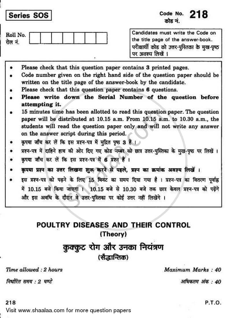 Question Paper - Poultry Diseases and Their Control 2010-2011 Class 12 - CBSE (Central Board of Secondary Education) with PDF download