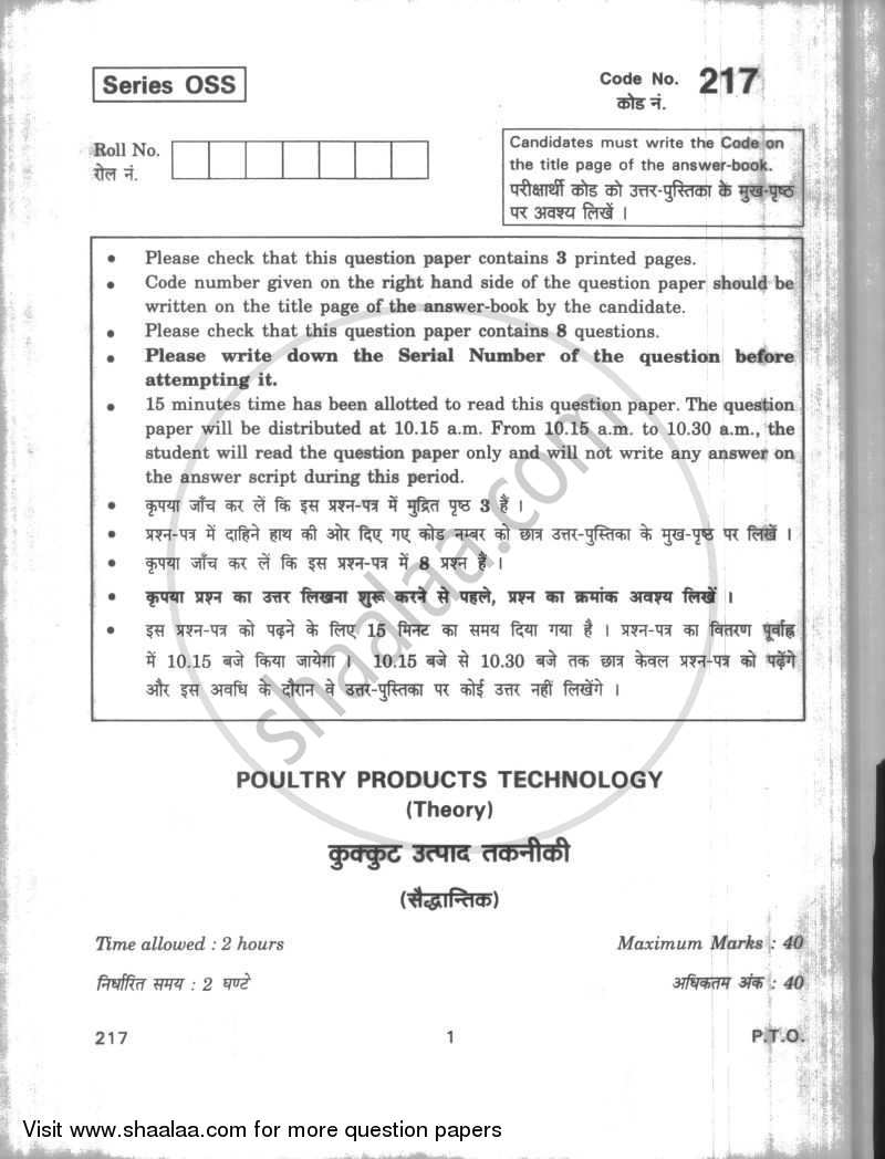 Question Paper - Poultry Products and Technology 2009 - 2010 12th CBSE