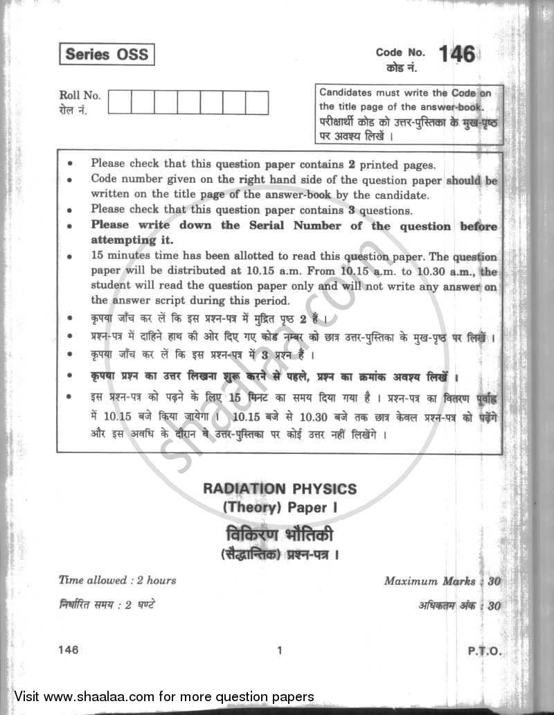 Question Paper - Radiation Physics 2009 - 2010 Class 12 - CBSE (Central Board of Secondary Education)