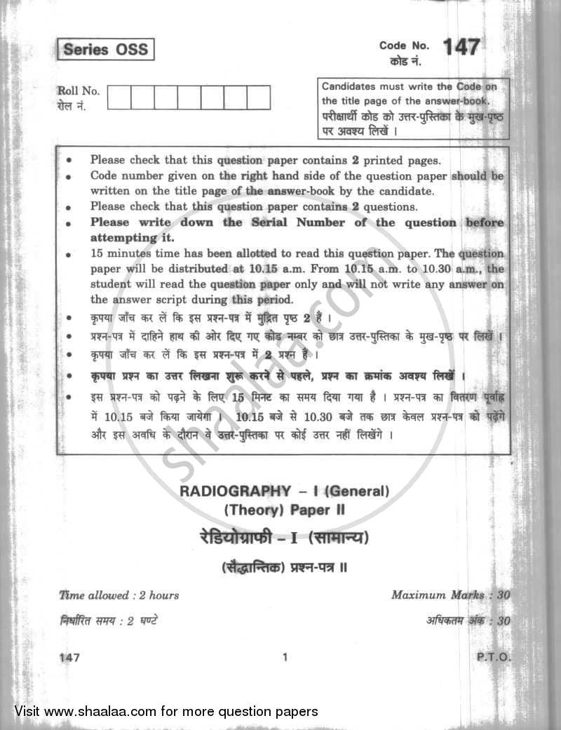 Radiography-1 (General) 2009-2010 Class 12 - CBSE (Central Board of Secondary Education) question paper with PDF download