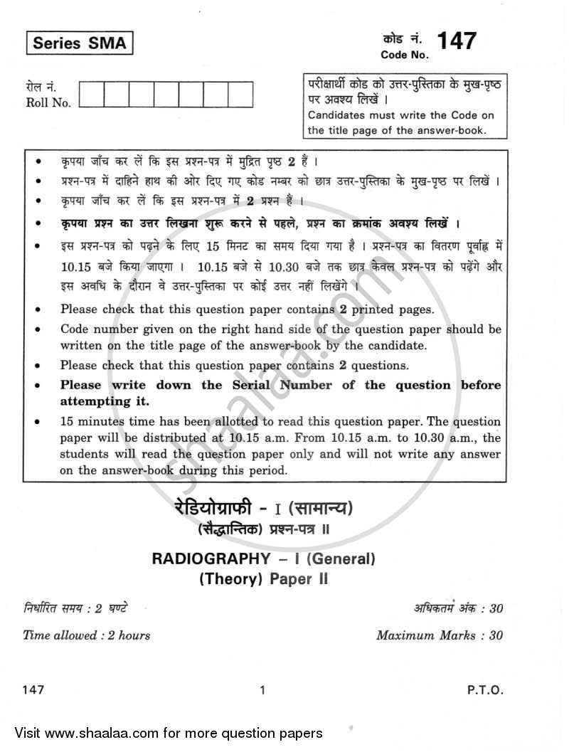 Question Paper - Radiography-1 (General) 2011 - 2012 Class 12 - CBSE (Central Board of Secondary Education)
