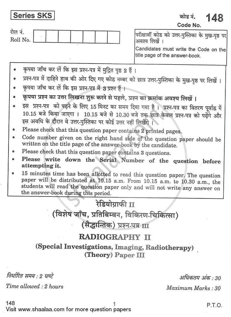 Question Paper - Radiography-2 (Special Investigation, Imaging and Radiography) 2012 - 2013 12th CBSE