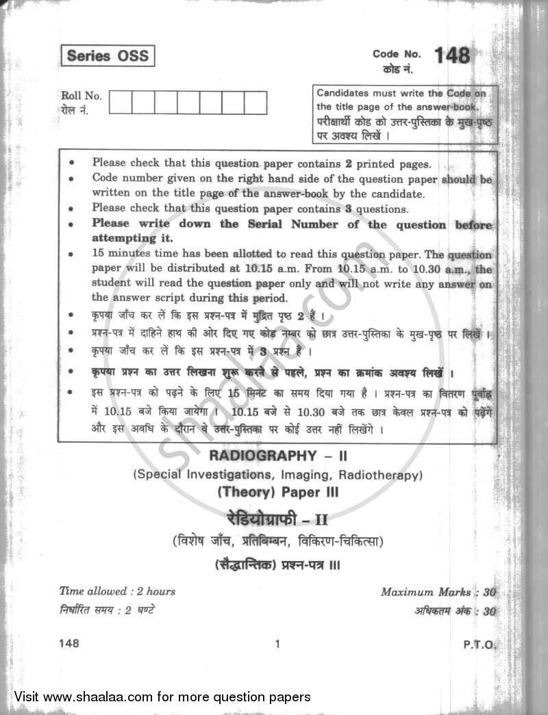 Question Paper - Radiography-2 (Special Investigation, Imaging and Radiography) 2009 - 2010 Class 12 - CBSE (Central Board of Secondary Education) (CBSE)