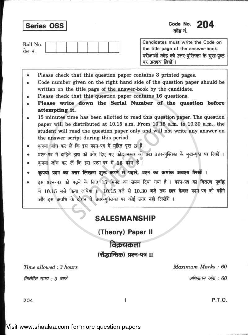 Question Paper - Salesmanship 2009 - 2010 Class 12 - CBSE (Central Board of Secondary Education)