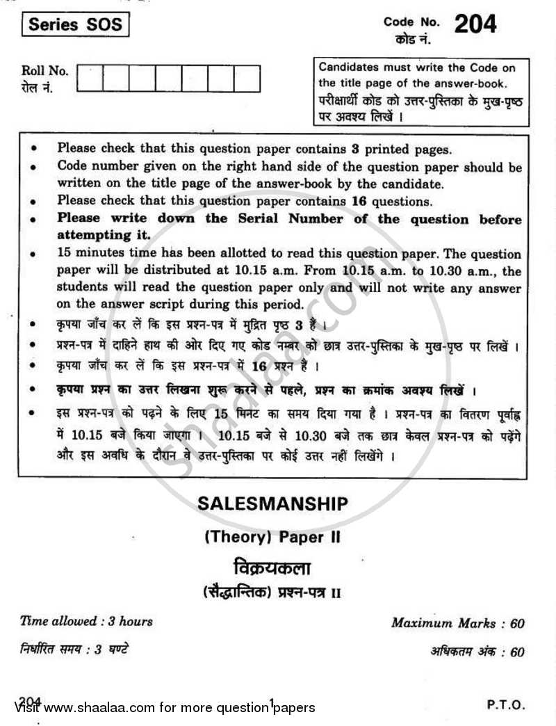 Question Paper - Salesmanship 2010 - 2011 Class 12 - CBSE (Central Board of Secondary Education)