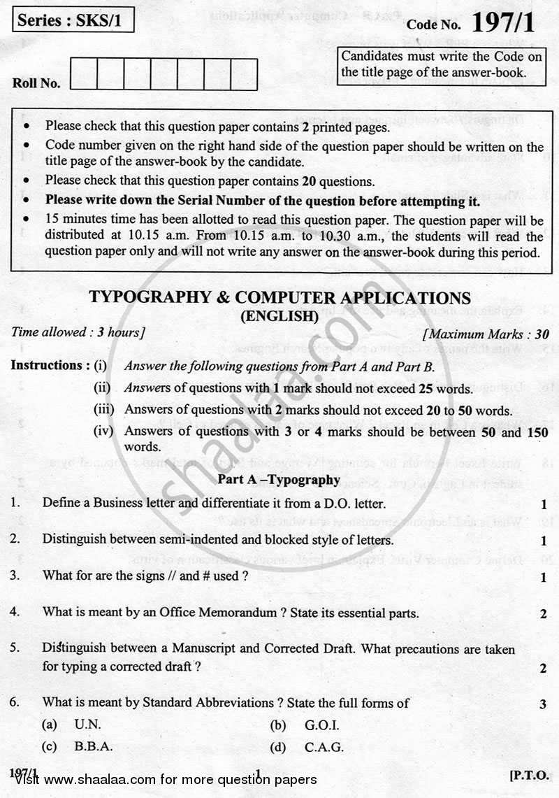 Question Paper - Typography and Computer Applications (English) 2012 - 2013 12th CBSE