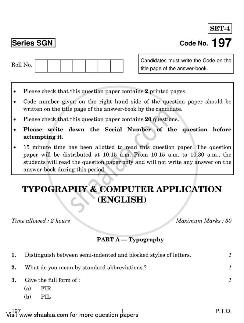 Typography and Computer Applications (English) 2017-2018 CBSE