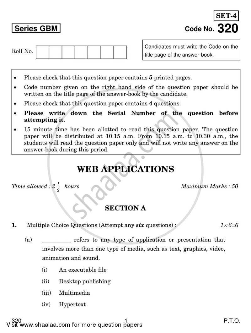 Web Applications 2016-2017 CBSE (Vocational) Class 12 All