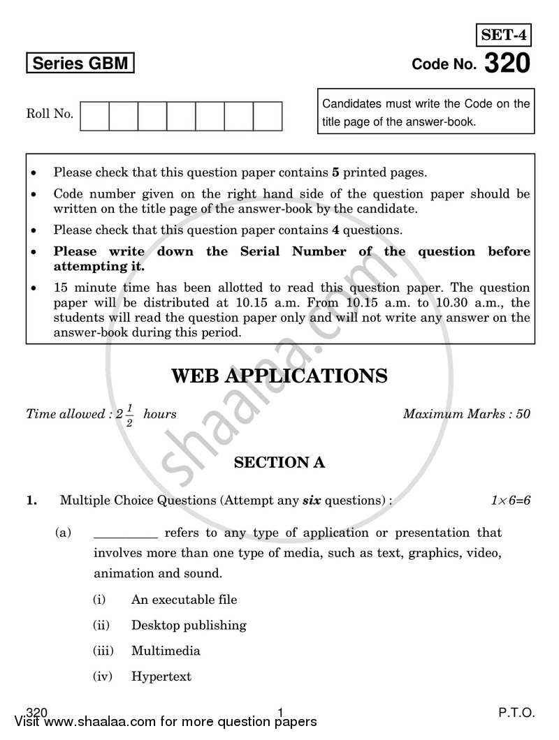 Question Paper - Web Applications 2016 - 2017 Class 12 - CBSE (Central Board of Secondary Education) (CBSE)