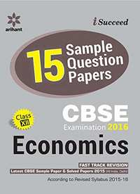 CBSE 15 Sample Papers Economics for Class 12th (Old Edition) - Shaalaa.com