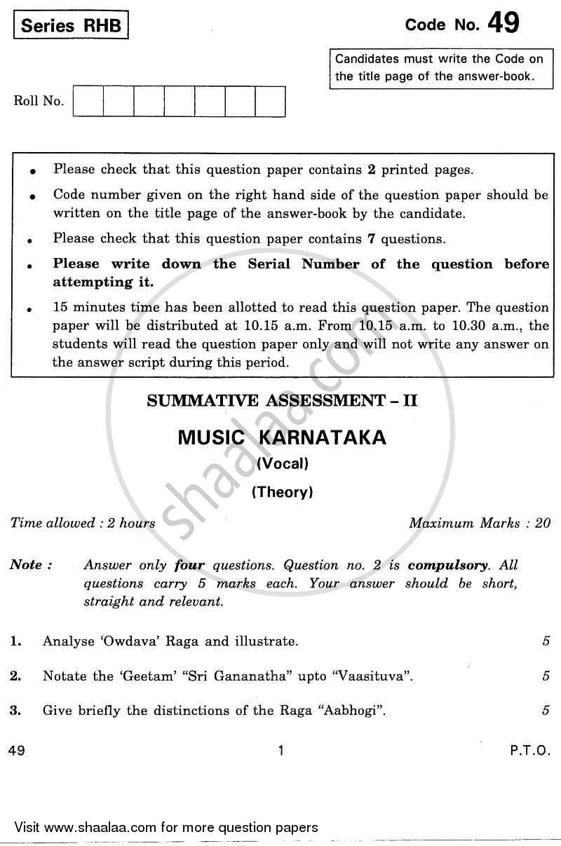 Carnatic Music-vocal 2010-2011 Class 10 - CBSE (Central Board of Secondary Education) question paper with PDF download