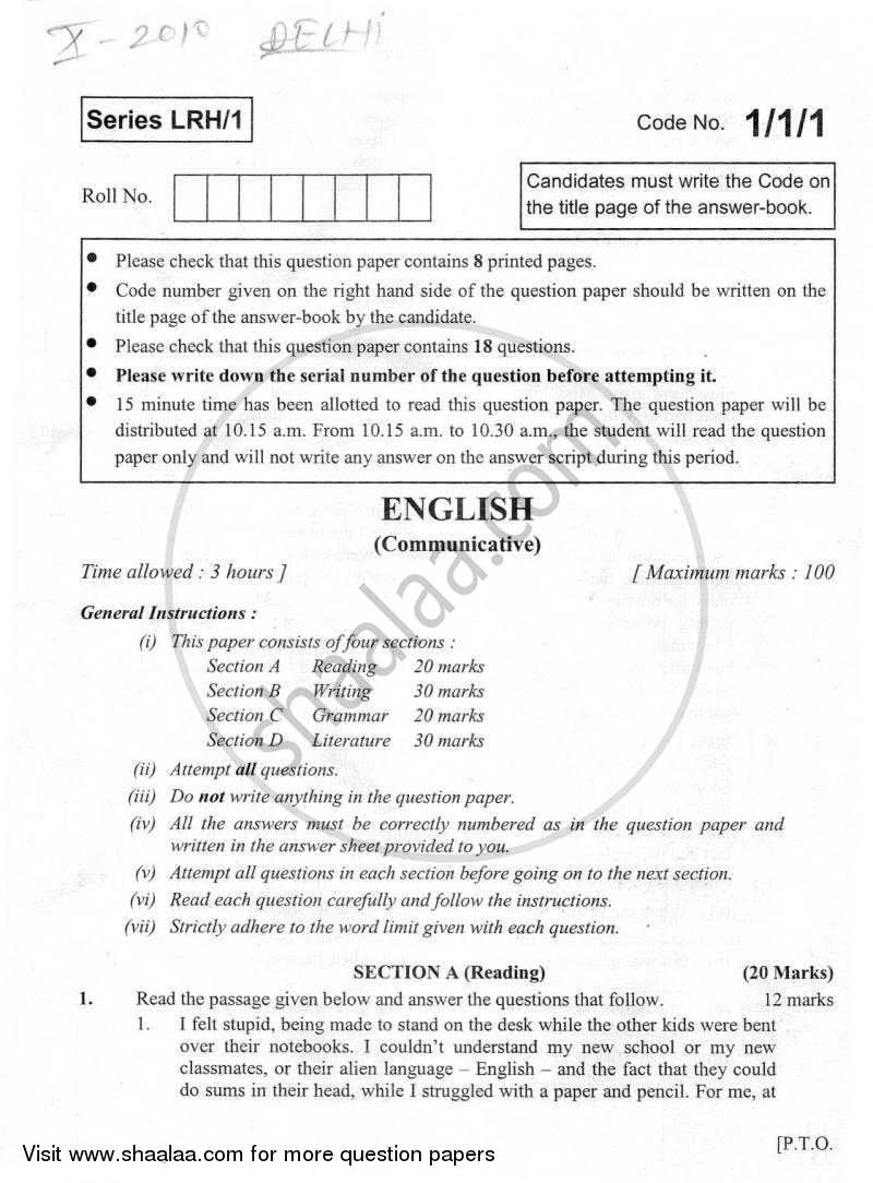 Question Paper - English - Communicative 2009 - 2010 Class 10 - CBSE (Central Board of Secondary Education)