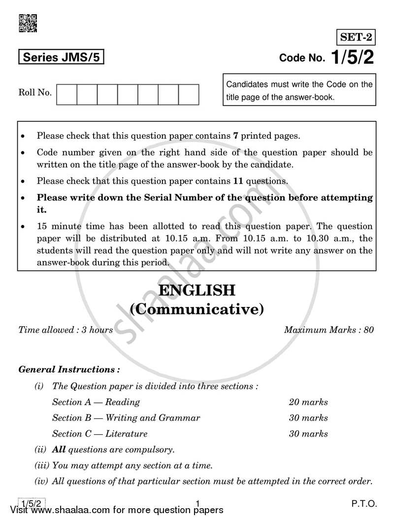 English - Communicative 2018-2019 Class 10 - CBSE (Central Board of Secondary Education) question paper with PDF download